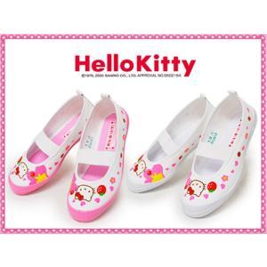 上履き キャラクター Hello Kitty ハローキティ S02 ピンク ホワイト サンリオ