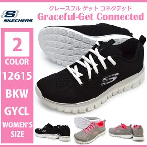 SKECHERS スケッチャーズ 12615 BKW GYCL Graceful-Get Connected グレースフル ゲット コネクテッド レディース スニーカー ローカット|try-group