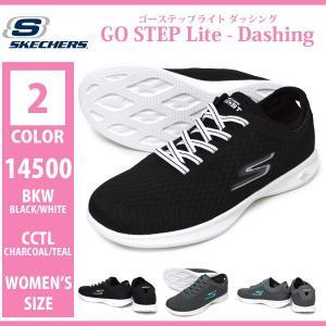 SKECHARS スケッチャーズ 14500 GO STEP Lite-Dashing ゴー ステップ ライト ダッシング レディース スニーカー ローカットシューズ ゴム紐 運動靴|try-group