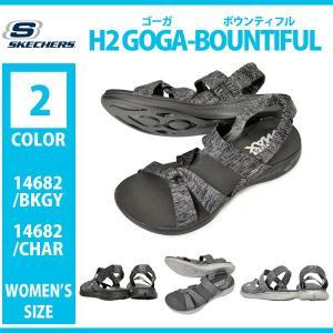 SKECHERS スケッチャーズ 14682 BKGY BLACK GRAY ブラック グレー CHAR CHARCOAL チャコール H2 GOGA-BOUNTIFUL H2 ゴーガ ボウンティフル レディース|try-group