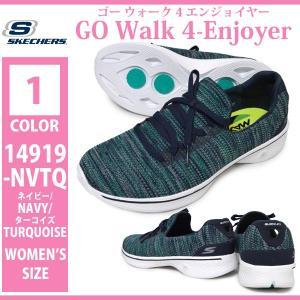 SKECHERS スケッチャーズ 14919 NVTQ GO Walk 4 ENJOYER ゴー ウォーク 4 エンジョイヤー NVTQ NAVY TURQUOISE ネイビー ターコイズ レディース スニーカー ス|try-group