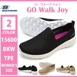 SKECHERS スケッチャーズ 15600 BKW TPE GO Walk Joy ゴー ウォーク ジョイ レディース スニーカー スリッポン スリップオン カジュアル シンプル 軽量 快適 柔|try-group