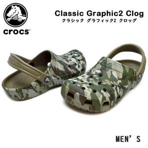 crocs クロックス  205322 3Q8  Classic Graphic2 Clog クラシ...