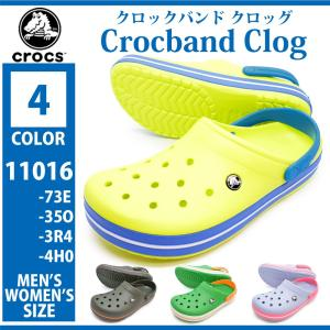 crocs クロックス/11016 73E/35O/3R4/4H0/Crocband Clog/クロックバンド クロッグ/ユニセックス メンズ レディース サンダル サマーシューズ カジュアル 海 川|try-group
