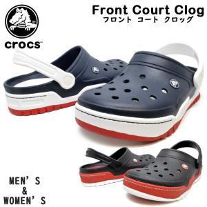 crocs クロックス/14300 001/front court clog/フロント コート クロッグ/ユニセックス メンズ レディース サンダル サマーシューズ カジュアル 海 川 山 プー|try-group