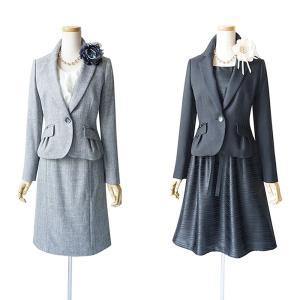 サイズ:9号・11号・13号 カラー:薄グレー・ネイビー・ブラック  長袖ジャケット+共布スカート+...