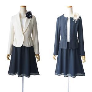 9号-13号 2ジャケットスーツ 雰囲気の違う ジャケット2枚 脱ぎ着が簡単 ワンピース セレモニースーツ 入学式 卒業式 結婚式 母 ママ スーツ レディース #su20094の画像