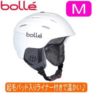 bolle ボレー ヘルメット HELMET Mサイズ 55〜58cm スキー スノーボード SKI OR SNOWBOARD マットホワイト|try3