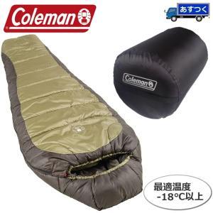 Coleman 寝袋 -18度対応 丸洗いOK マミー型シュラフ ゆったりサイズ ポリエステル素材 ...
