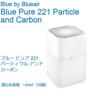 Blueair Pure 221 Particle and ...