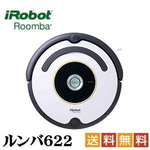 ロボット掃除機 国内正規品 iRobot Roomba ルン...