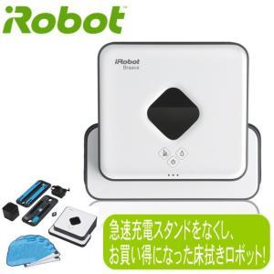 iRobot ブラーバ371j 国内正規品 B371060 ...