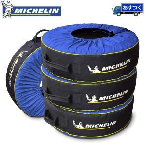 ミシュラン タイヤカバー Michelin タイヤバック 4個セット タイヤトート TireTote タイヤ用 4枚セット タイヤ直径 56cm 〜 79cm 対応 サイズ調整付|try3