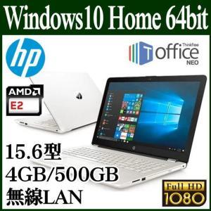 【ThinkfreeOfficeNEOセット】 HP ノートパソコン 新品 本体 オフィス付き 15-bw001AU Windows10 Home 64bit 15.6型 AMD 4GB 500GB DVD 15-bw000 2BD69PA#ABJ