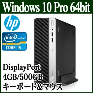 HP デスクトップ 新品 本体 ProDesk 400 G5 SF CT 2ZX70AV-ACCZ Windows 10 Pro 64bit Core i5 4GB 500GB DVD Displayport 2ZX70AVACCZ|try3
