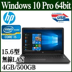 HP ノートパソコン 新品 本体 HP 250 G7 日本製 Windows10 Pro 64bit 15.6型 Core i5 4GB 500GB DVDライター Bluetooth Webカメラ  5KX41AV-AAHX 5KX41AVAAHX|try3