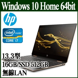 ■主な仕様■  OS:Windows10 Home 64bit CPU:Intel Corei7-8...