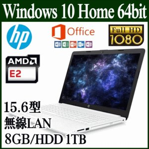 ■主な仕様■  OS Windows 10 Home 64bit CPU:AMD E2-9000e ...