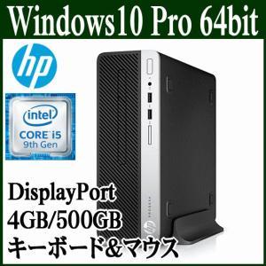 HP デスクトップ 新品 本体 ProDesk 400 G6 SF/CT 6EF24AV-ACAZ Windows 10 Pro 64bit Core i5 4GB 500GB DVD Displayport RGB|try3