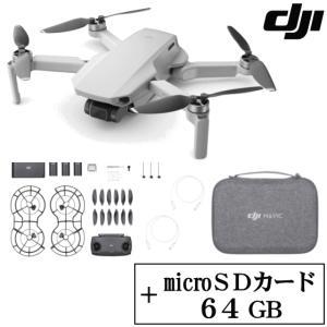 国内正規品 DJI Mavic Mini Fly More コンボ + microSDカード64GB...