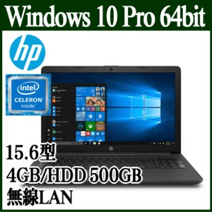 HP ノートパソコン 新品 本体 HP 250 G7 日本製 Windows10 Pro 64bit...