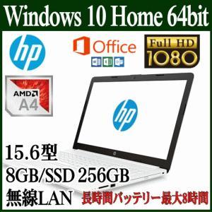 Webカメラ Office搭載 SSD HP ノートパソコン WEBカメラ 新品 SSD256GB 15-db0000 AMD A4-9125 Win10 15.6型 8GB 256GBSSD DVD SDカードスロット 7JN48PA-AAAE|try3