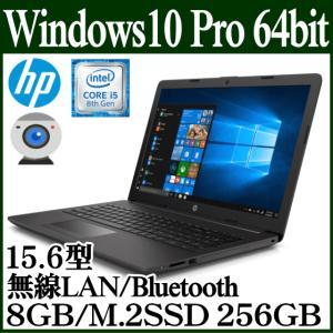 WEBカメラ SSD搭載 HP 5KX42AV-ABDM 250 G7/CT Windows 10 ...