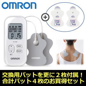 交換パットが期間限定で更に2つ付属 オムロン 低周波治療器 HV-F021 OMRON マッサージ器 強さを15段階で切り替え可能 水洗い可能パッド HV-F021-W|try3