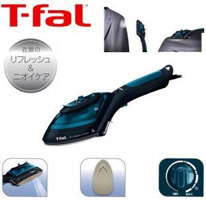 T-fal DV8630J1 アイロン 2in1 ティファール スチームアンドプレス 8630