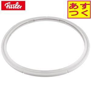 あすつく フィスラー ビタクイック用パッキン ゴムパッキン 22cm Fissler 600-000-22-795 FSSFIS9203 try3