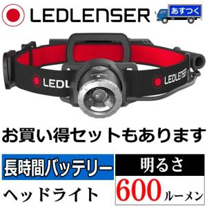 国内正規品 LEDヘッドライト レッドレンザー 充電式ヘッドライト H8R 500853 明るさ最大...