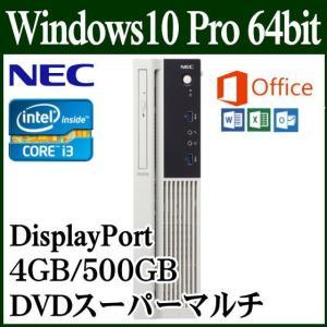 NEC デスクトップパソコン 新品 本体 office付き ...