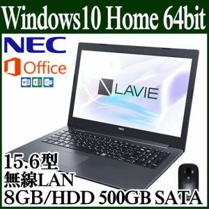 Office搭載 NEC ノートパソコン LAVIE PC-GN18HQRDF/8G Windows 10 Home 64ビット 15.6型 LED液晶 8GB Bluetooth ブラックPC-GN18HQRDF|try3