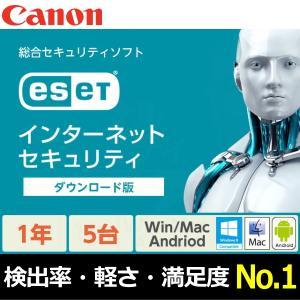 【あすつく】【新品】ESET ファミリーセキュリティ 1年5台版 ダウンロード版 CITS-ES07-085 イーセット ウイルスソフト Win/Mac/Android 対応|try3