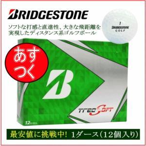 ゴルフボール 1ダース ブリヂストン BRIDGESTONE TREOSOFT12P GOLF ブリヂストンゴルフ トレオ ソフト ゴルフボール 12球 ホワイト Treo SOFT