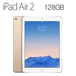 【新品】Apple アップル iPad Air2 Wi-Fiモデル 128GB ゴールド 9.7型 Retinaディスプレイ アイパッド エアー MH1J2J/A