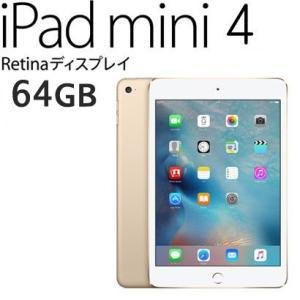 【12/10日入荷予定】【新品】Apple アップル iPad mini 4 MK9J2J/A 64GB ゴールド Retinaディスプレイ Wi-Fiモデル アイパッドミニ  7.9型 MK9J2JA