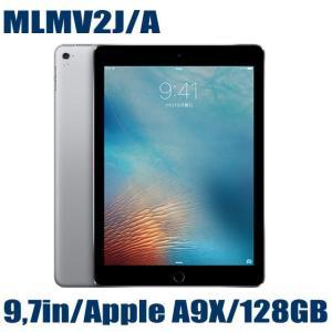 【あすつく】【新品】Apple アップル iPad Pro 9.7インチ MLMV2J/A 128GB スペースグレイ Retinaディスプレイ Wi-Fiモデル アイパッドプロ MLMV2JA