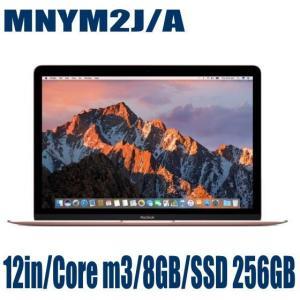 Apple MNYM2J/A ノートパソコン アップル MacBook ローズゴールド 12インチ ...