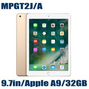 Apple MPGT2J/A iPad アップル タブレット...