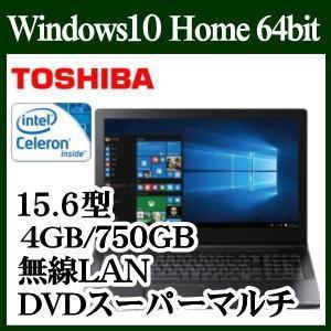 【あすつく】東芝 Dynabook Satellite PB45ANADQNAADC1 Windows10  Celeron 4GB 750GB DVD 無線 IEEE802.11ac/a/b/g/n Bluettoth webカメラ 筆ぐるめ