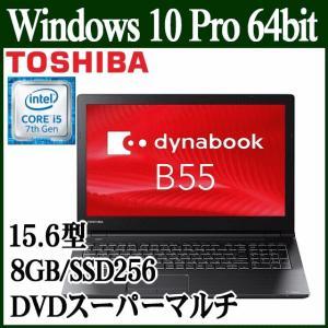 東芝 dynabook ノートパソコン  Win10 Pro 64bit 15.6型 Core i5-7200U 8GB SSD 256GB  DVDスーパーマルチ搭載  PB55MEB44NAAD21  新品 本体|try3