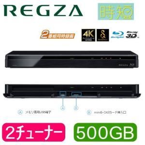東芝 DBR-W507 REGZA(レグザ)ブルーレイ 500GB 2チューナー