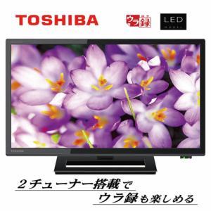 TOSHIBA 東芝 REGZA レグザ 液晶テレビ 19S22 19V型 LEDバックライト 地上 BS 110度CSデジタル ハイビジョンLED液晶テレビ 19インチ|try3