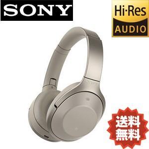 SONY ソニー ヘッドホン MDR-1000...の関連商品6