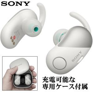 SONY ソニー ワイヤレスノイズキャンセリングステレオヘッドセット WF-SP700N WM ホワ...