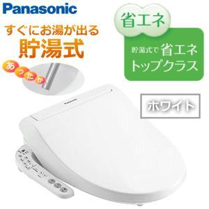 3月2日出荷予定 Panasonic パナソニック 温水洗浄便座 CH931SWS ホワイト ビュー...