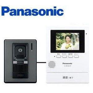 パナソニック VL-SV26XL-W 電源直結式 panasonic カラーテレビドアホン インターホン