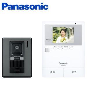 Panasonic VL-SV38XL ドアホン パナソニック 電源直結式 3.5型モニター付親機 録画機能付 カメラ付玄関子機 LEDライト搭載
