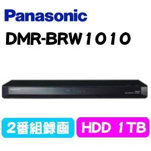 Panasonic ブルーレイレコーダ Blu-ray レコーダー ブルーレイ DIGA 1TB 2チューナー 4K wi-fi DMR-BRW1010